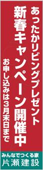 懸垂幕見本デザイン10