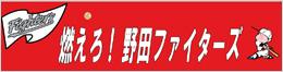 横断幕見本デザイン10