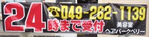 DSC02055