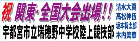 横断幕(深澤様)/お客様の声03