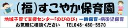 横断幕見本デザイン21